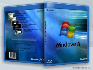 выход Windows 8