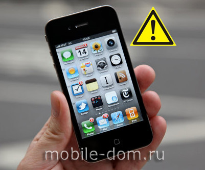 SAR iPhone
